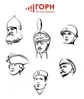 Военные портреты
