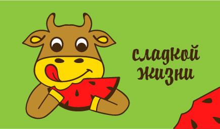 Создать рисунки быков, символа 2021 года, для реализации в м фото f_4345efa5bd433084.jpg