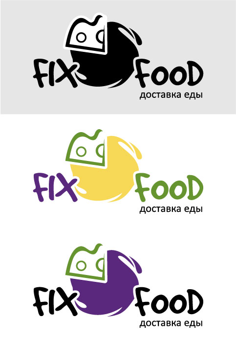 Логотип для доставки еды фото f_4715ec2ceb3c44a0.jpg