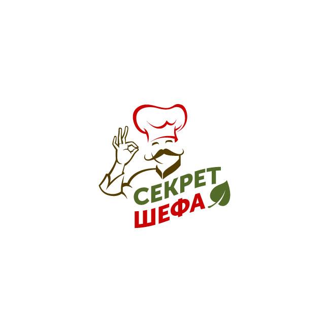 Логотип для марки специй и приправ Секрет Шефа фото f_4785f43a6b769c07.jpg