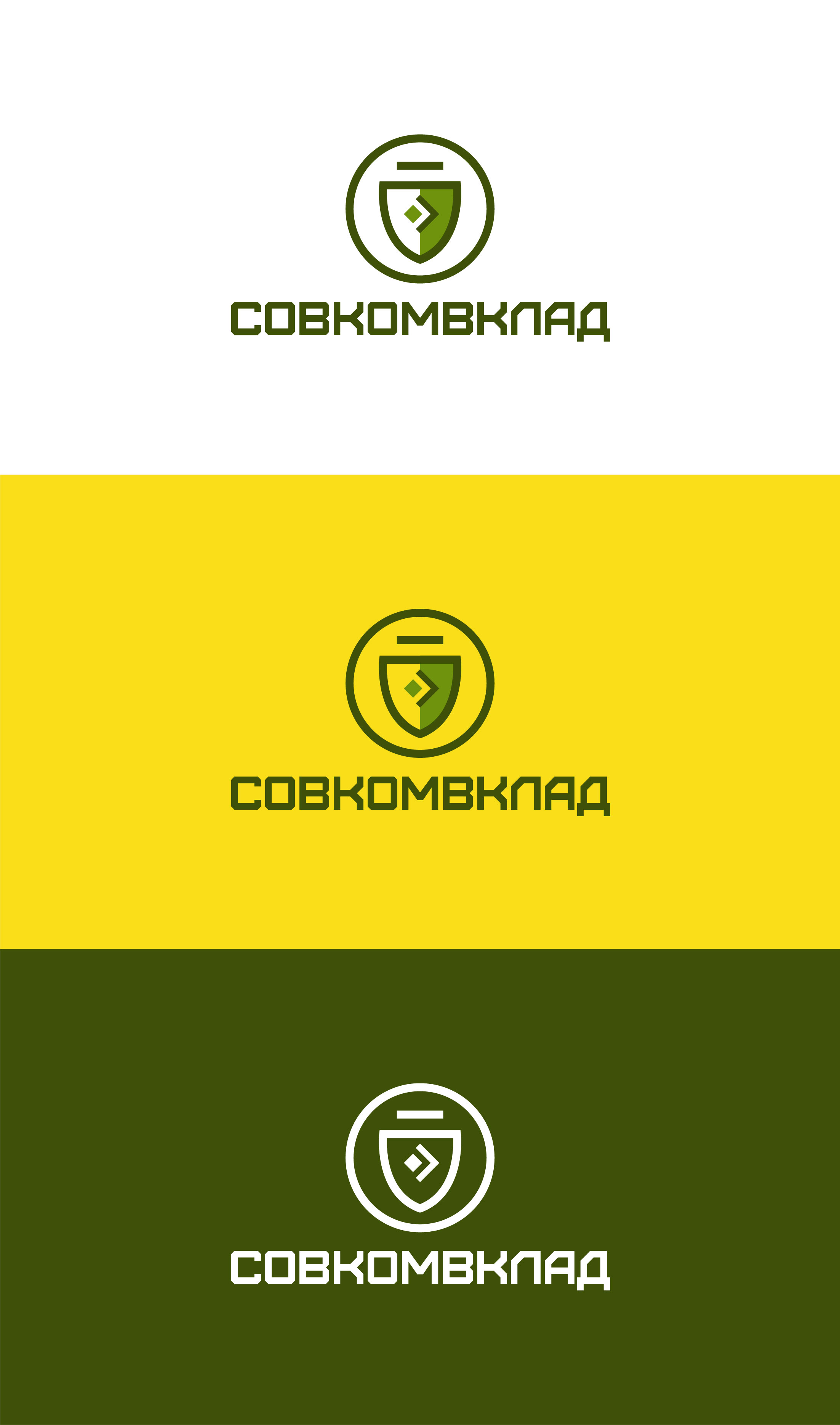 Разработка логотипа и фирменого стиля финансовой компании По фото f_5055f02065c50b57.jpg