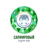 "Логотип Сапфирового сезона брейн-клуба ""ТаБуретКа"""