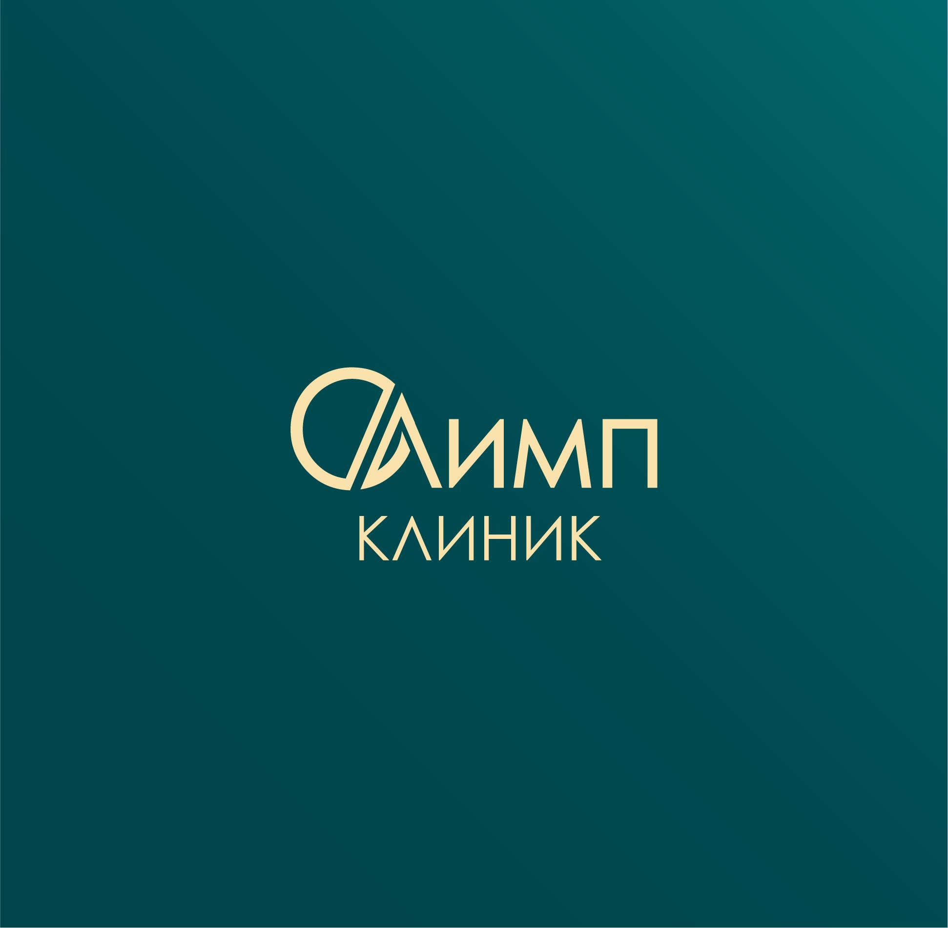 Разработка логотипа и впоследствии фирменного стиля фото f_5575f2469e0b27ee.jpg