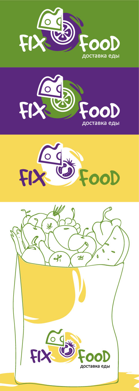 Логотип для доставки еды фото f_5855ec2ceaee4f0c.jpg