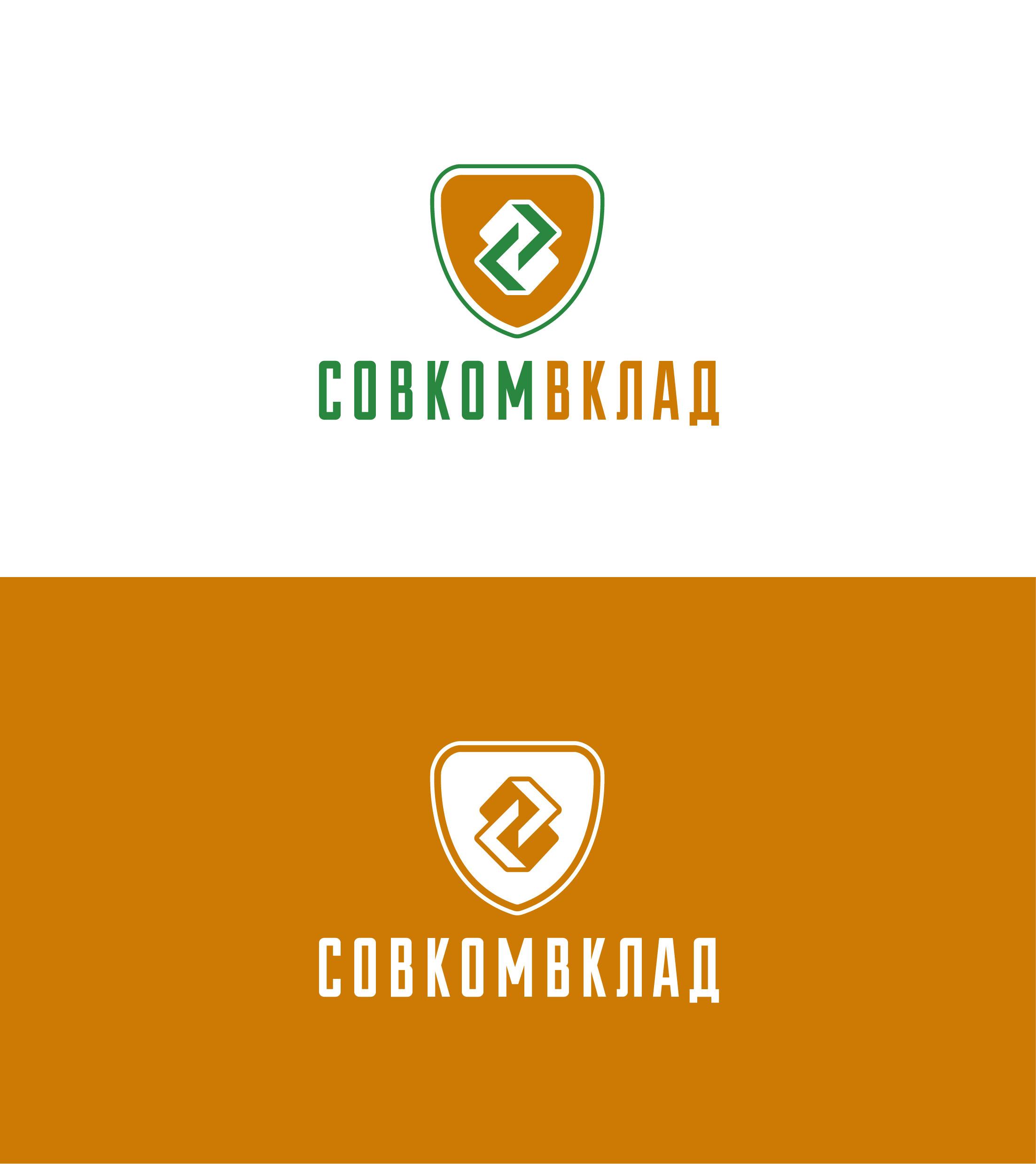 Разработка логотипа и фирменого стиля финансовой компании По фото f_5875f020e420d641.jpg