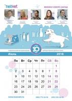 Страница календаря_июль