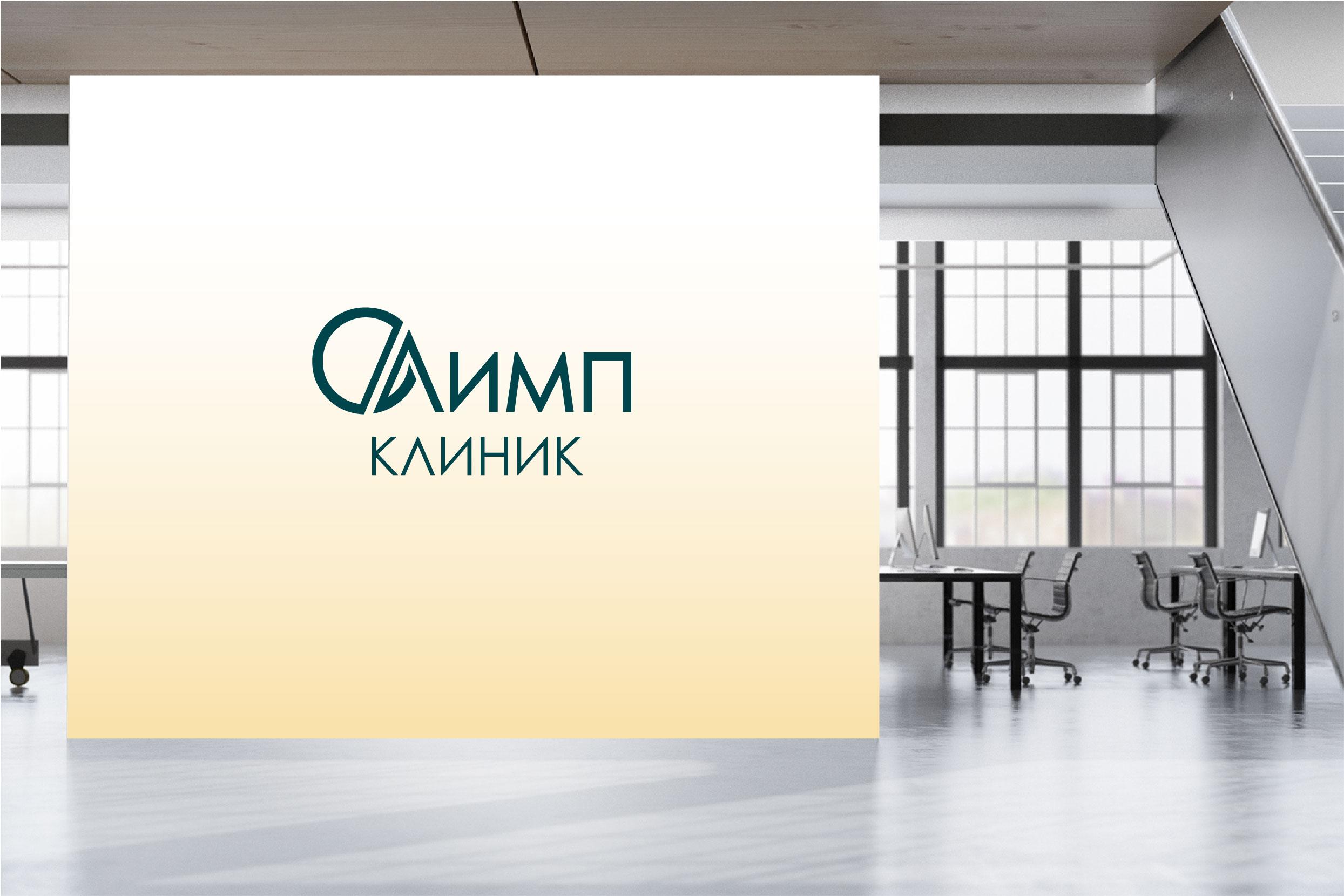 Разработка логотипа и впоследствии фирменного стиля фото f_6985f2473d19a1e6.jpg