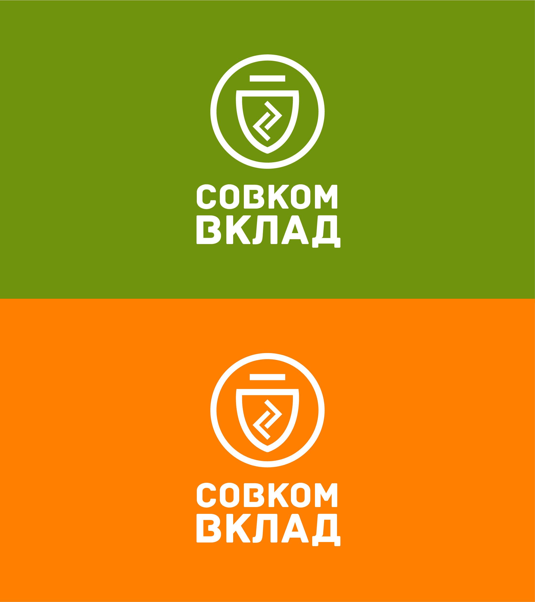 Разработка логотипа и фирменого стиля финансовой компании По фото f_7035f020d1ce7e08.jpg
