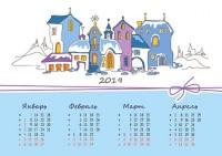 Календарь_1234
