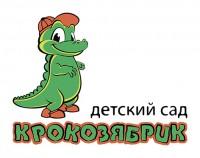 "Логотип ""КРОКОЗЯБРИК"""