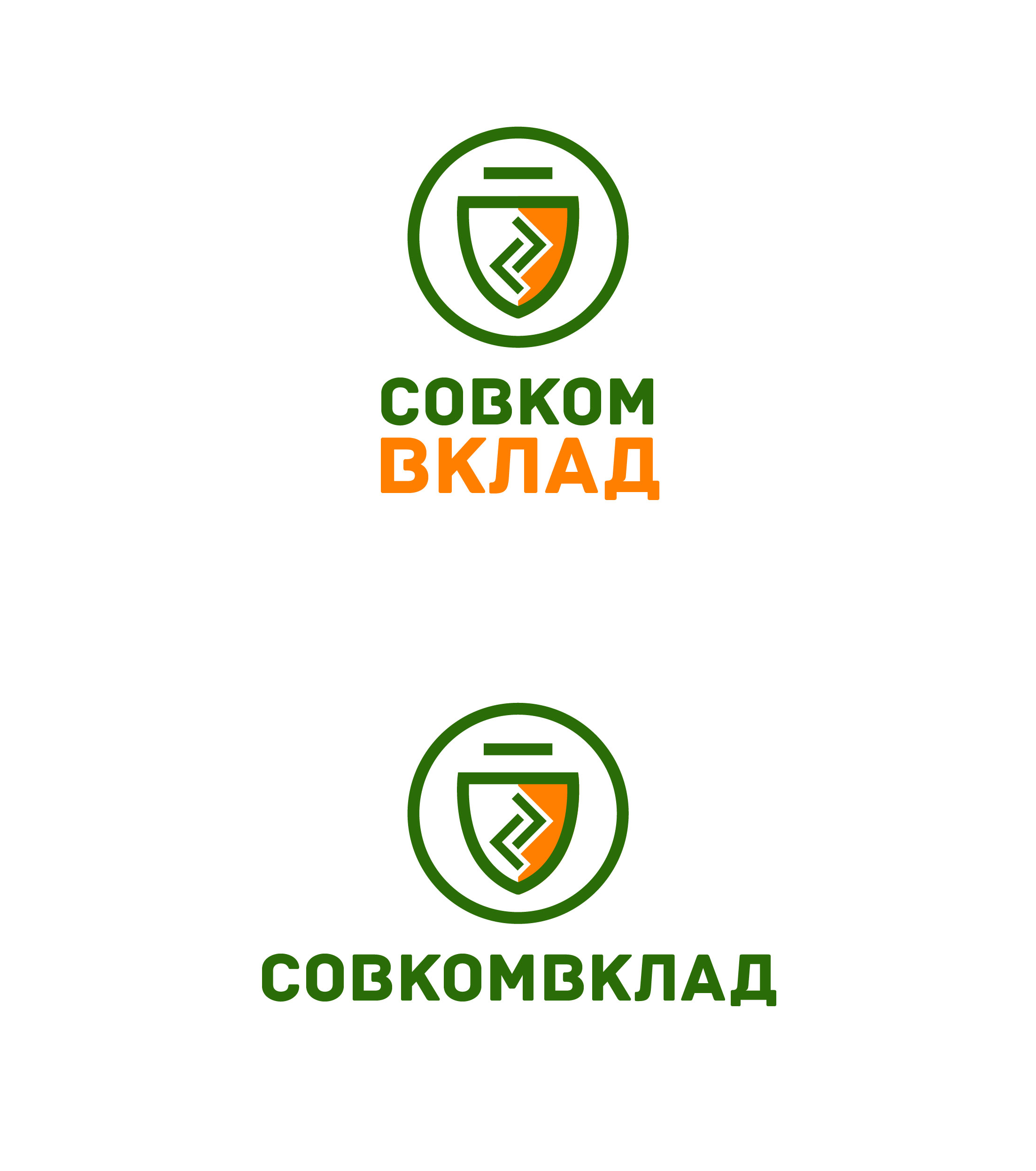Разработка логотипа и фирменого стиля финансовой компании По фото f_8965f020d19497cf.jpg