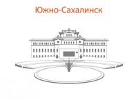 Южно-Сахалинск_вектор