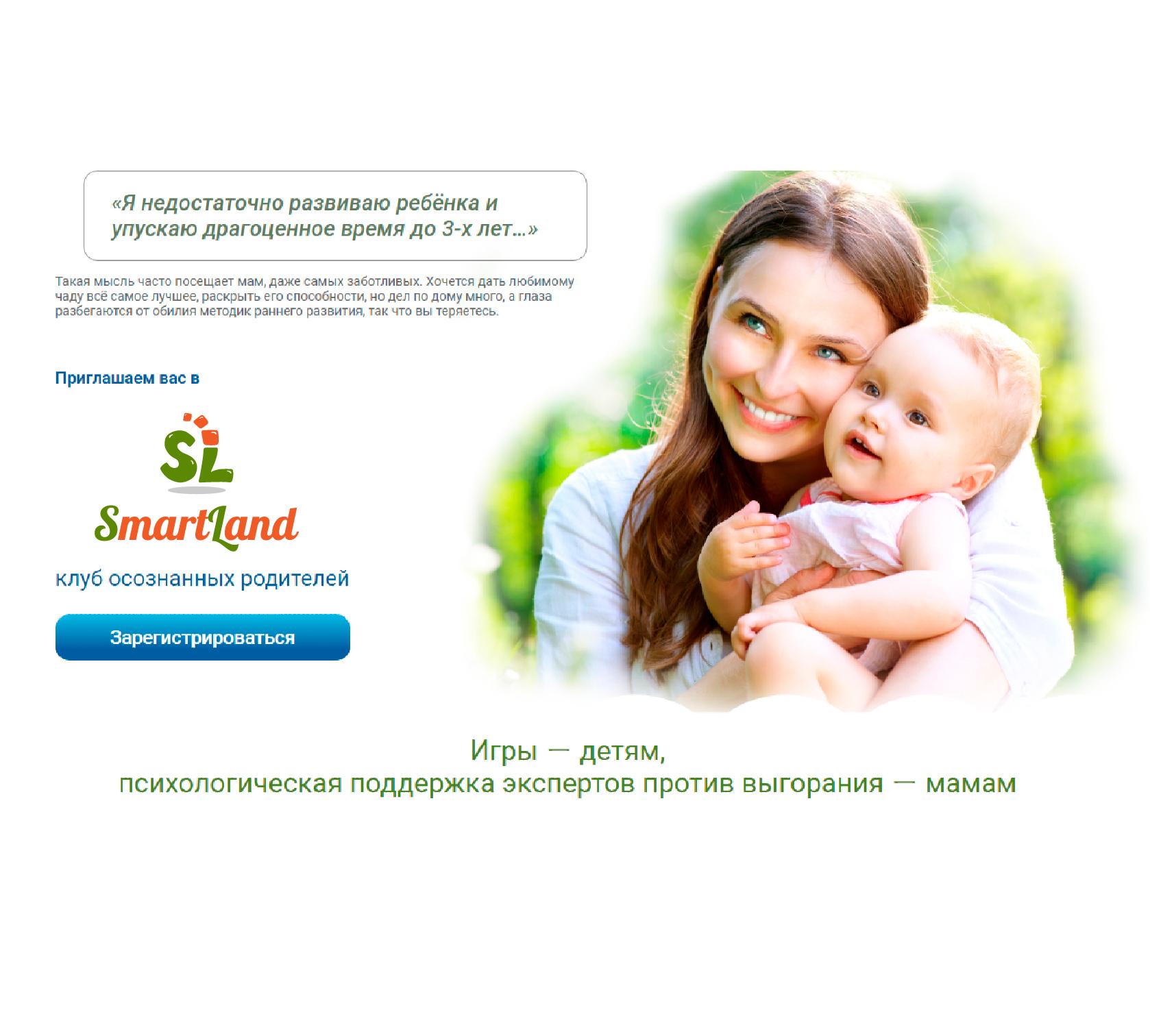 Разработать логотип для детской образовательной платформы фото f_921607c83d4815ba.jpg