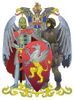 Отрисовка - герб