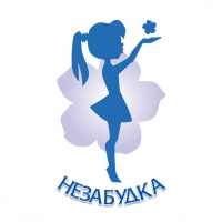 "Логотип ""Незабудка"""