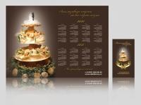 Календарь и визитка