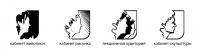 Пиктограммки на таблички кабинетов