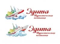 Отрисовка двух логотипов