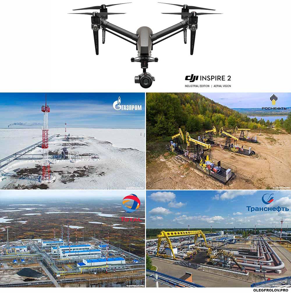 Аэросъёмка – фото и видео съёмка территории с высоты от десятков до сотен метров при помощи дрона