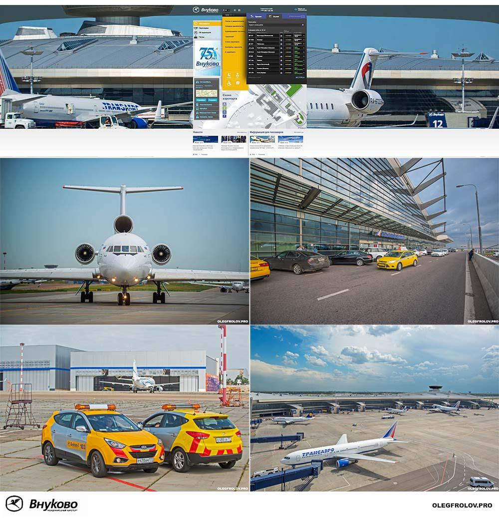 Фотосъемка в аэропорту Внуково. Фотография на сайте аэропорта.