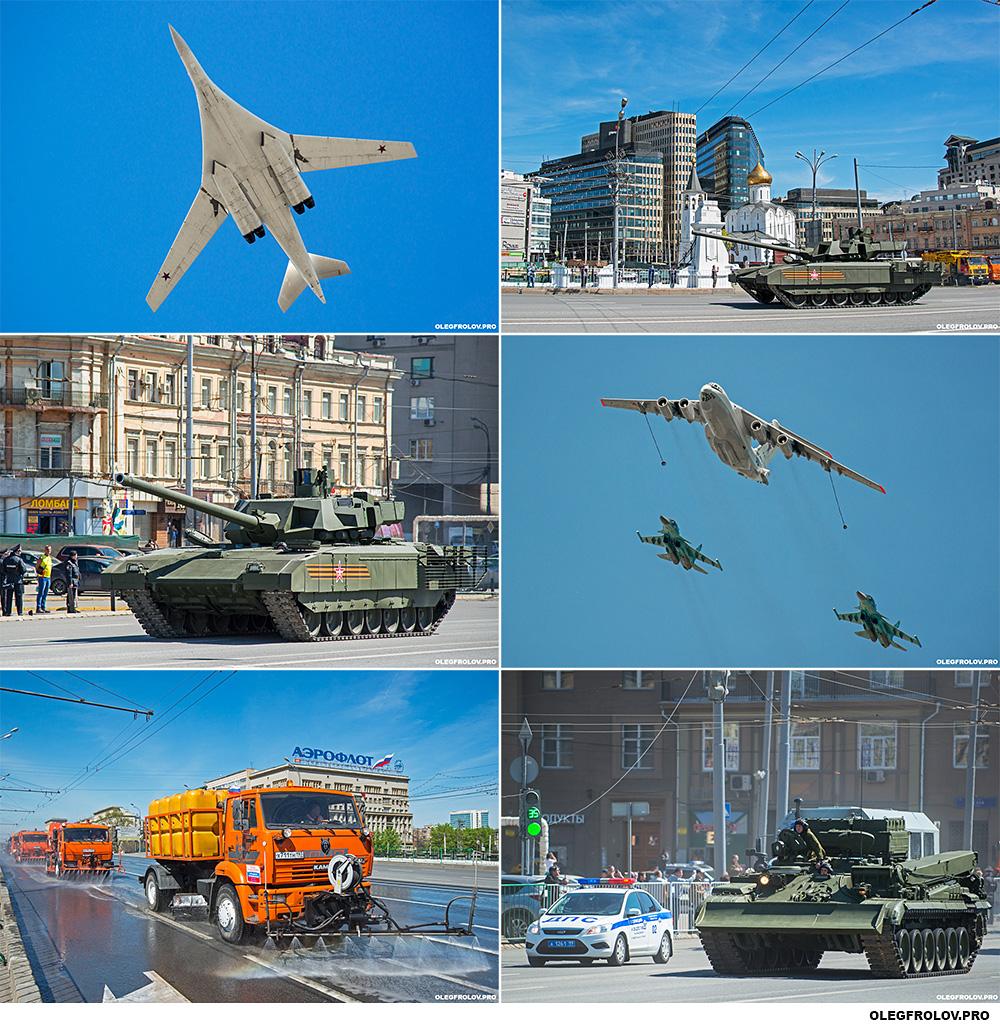 Парад Победы / Репортажная съемка в Москве