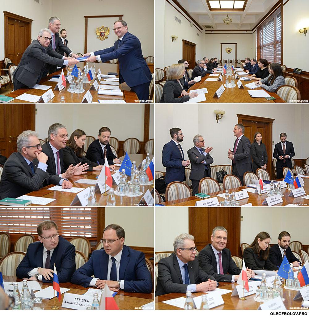 Фотосъемка послов Польши и Европейского Союза в Москве