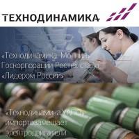 Рекламная фотосъемка для Компани Технодинамика
