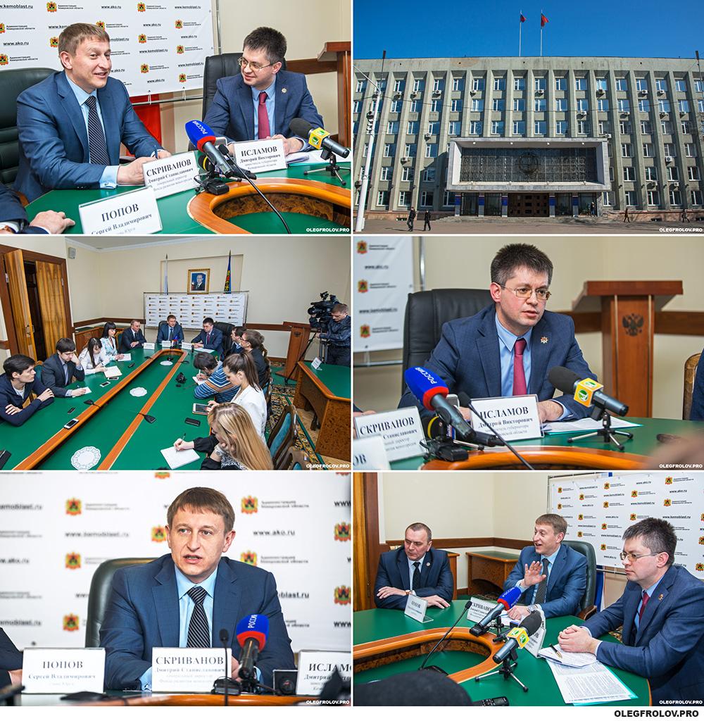 Репортажная фотосъемка у губернатора Кузбасса / протокольная фотосъемка