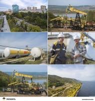 Рекламная фото и аэросъемка для компани Роснефть. Город Самара.