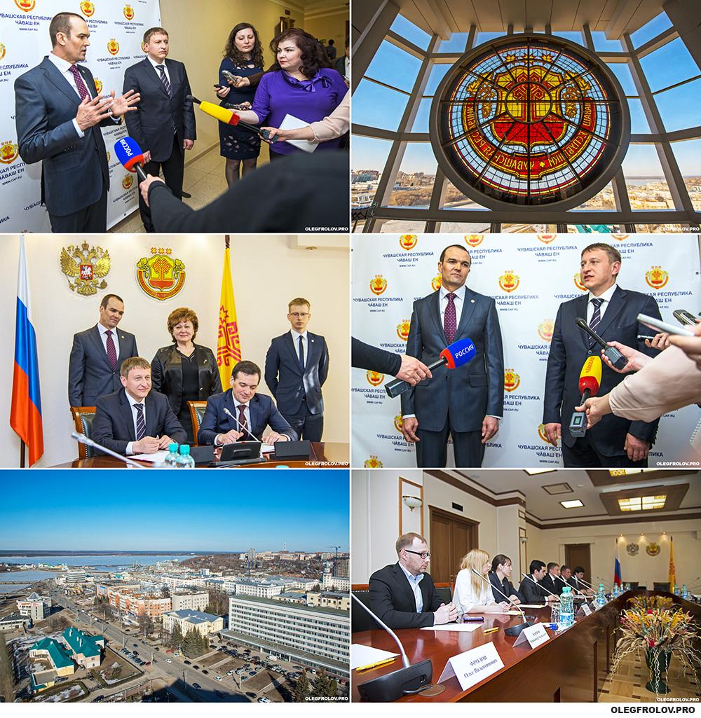 Репортажная фотосъемка у главы Чувашской республики / протокольная фотосъемка