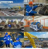Промышленная фотосъемка завода Транснефть-Диаскан