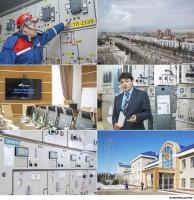 Промышленная, репортажная и рекламная фотосъемка в городе Уфа
