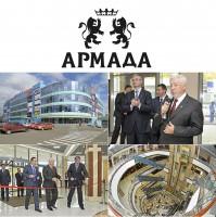 Фотосъемка мебельного комплекса АРМАДА