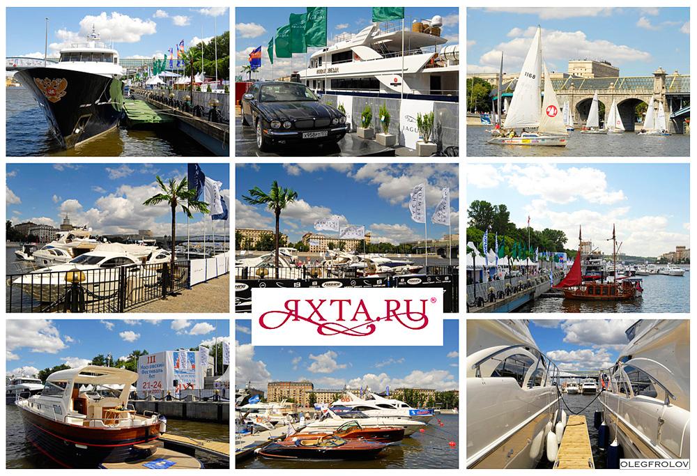 Фотосъёмки для Яхта.ru