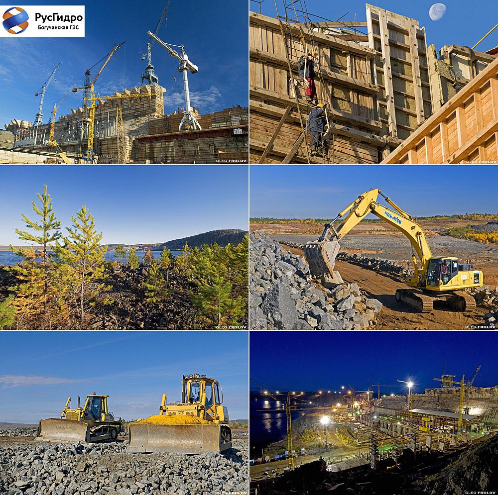 Промышленная съемка строительства Богучанской ГЭС