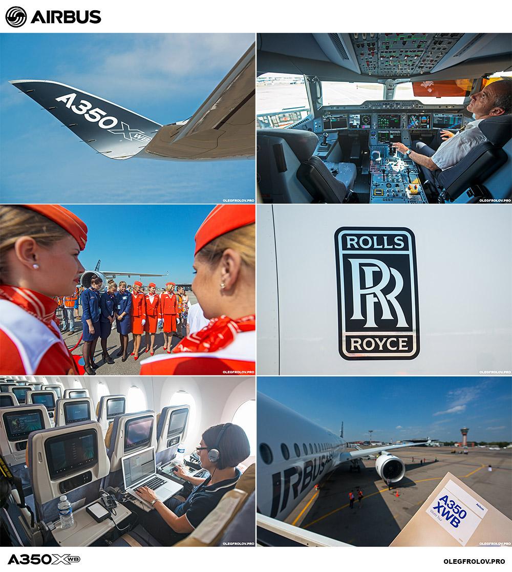 Мировое турне Airbus A350 XWB