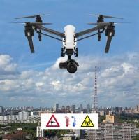 Аэрофотосъемка архитектуры и территорий