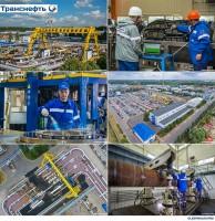 Промышленная съемка для Транснефть-Диаскан