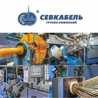 Промышленная съемка на предприятии ГК «Севкабель» в Санкт-Петербурге