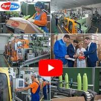 Промышленная съемка на производстве. Промышленный промо ролик.