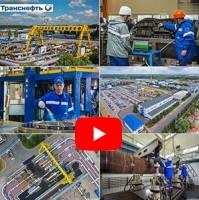 Промышленная фото, видео и аэросъёмка на объекте Транснефть
