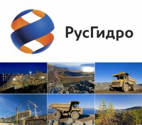 Промышленная фотосъёмка строительства Богучанской ГЭС