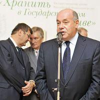 Государственному архиву РФ 90 лет