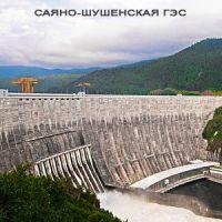 Промышленная фотосъемка на Саяно-Шушенской ГЭС