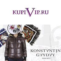 Шопинг-клуб KupiVIP.