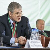 Форум Регионов России