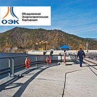 Промышленная и репортажная фотосъёмка станции и берегового водосброса на Саяно-Шушенской ГЭС