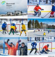 Любительский хоккей в коттеджном посёлке