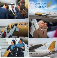 Первый самолёт авиакомпании GULF AIR в Москве