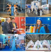 Выставка БиОТ 2014